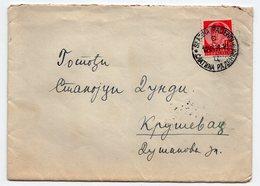 1936 YUGOSLAVIA, SLOVENIA, SLATINA-RADENCI TO KRUSEVAC, 1.50 PARA STAMP, SERBIA - 1931-1941 Kingdom Of Yugoslavia