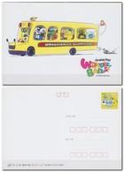 2015 CORÉE Korea Grab And Play Wonder Balls - Prepaid Post Card ** MNH Bus   Autobús [eb46] - Bussen