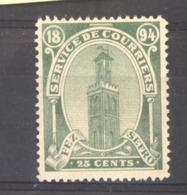 Maroc  -  Locales:  Yv  34b  (*)     Dentelé 14 X 14 1/2 - Marokko (1891-1956)