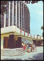 UKRAINE (USSR, 1982). KHARKIV. CINEMA CONCERT HALL ''UKRAINA''. Unused Postal Stationery Card - Ukraine