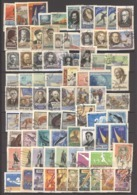 200++  -  Russie  -  1959  :  Yv  2138-2252 + Bloc 29  (o)  Il Manque 3 Timbres - 1923-1991 USSR