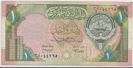 KUWAIT P. 19 1 D 1992 VF - Koeweit