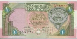KUWAIT P. 19 1 D 1992 VF - Kuwait