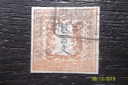 Japan: Very Early Classic Stamp In Used (#CS10) - Japan
