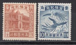 Manchukuo, 1934  Michel Nº 23, 25,  MH, Enthronement Of Emperor - 1932-45 Manchuria (Manchukuo)