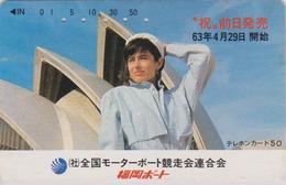 Télécarte Ancienne Japon / 390-844 - AUSTRALIE - OPERA DE SYDNEY & Femme Girl - AUSTRALIA Japan Phonecard - Site 166 - Japon