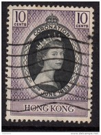 HONG KONG 1953 Coronation Omnibus - Very Fine Used - VFU - 7B1233 - Other