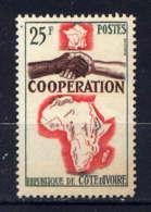 COTE D'IVOIRE - 228**  - COOPËRATION AVEC LA FRANCE - Ivory Coast (1960-...)