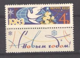 RU  -  Russie  :  Yv  2607  ** - Neufs