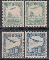 Manchukuo, 1936  Michel Nº  90 / 93 MH, Aircraft Over Railway Bridge - 1932-45 Mandchourie (Mandchoukouo)