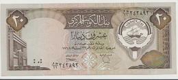 KUWAIT P. 16b 20 D 1980 VF - Kuwait