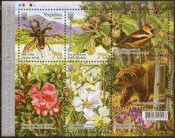 2018 Ukraine S/S Flora And Fauna Of Carpathian Biosphere Reserve. Beetle. Bird. Bear. Flowers Mi 1742-1747 (B 155)  ** - Ukraine