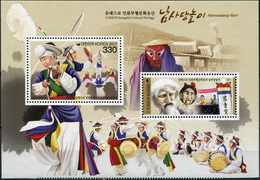 South Korea 2017. Namsadang Nori (MNH OG) Block With Designed Fields - Korea (Zuid)