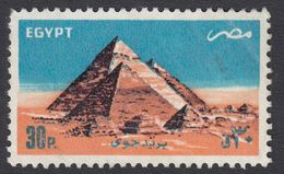 EGITTO - 1987 - Yvert Posta Aerea 173, Usato. - Posta Aerea