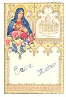 Lettre De Voeux Avec Découpis ( Vierge, Fleurs )  KONINGSHOOIKT 1952 - Religion, Basilique St Pierre Rome (b257) - Découpis