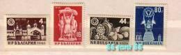 1955 XVI International Plovdiv Fair  4v.-MNH Bulgaria / Bulgarie - 1945-59 Volksrepublik