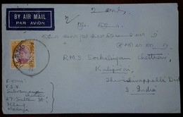O) 1952 MALAYA, TUANKU SYED PUTRA, AIRMAIL TO INDIA, XF - Stamps