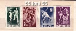 1950    Sport 4v.- Set MNH** Bulgaria / Bulgarie - 1945-59 Volksrepublik