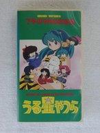 """VHS : Ryouko No Kugatsu No Ochakai """" Urusei Yatsura """" ( 1985 ) - Manga"""