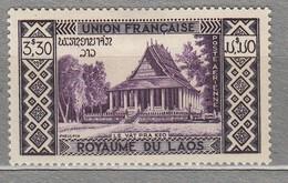 LAOS 1952 Architecture Airmail MH (*) Mi 28 #24810 - Laos