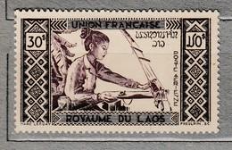 LAOS 1952 Airmail MH (*) Mi 20 #24812 - Laos