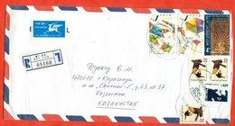 Israel 1999. Registered Envelope Passed The Mail. - Israel
