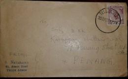 O) 1955 MALAYA - PERAK, SULTAN YUSSUF IZZUDDIN SHAH, FROM TELUK ANSON, XF - Briefmarken