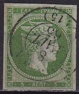 GREECE 1861 Large Hermes Head Fine Provisional Athens Prints 5 L Green Vl. 16 - Usati