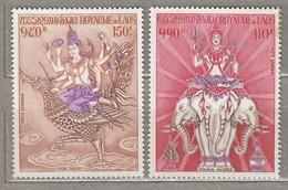 LAOS 1974 Airmail MNH (**) Mi 374, 375 #24830 - Laos