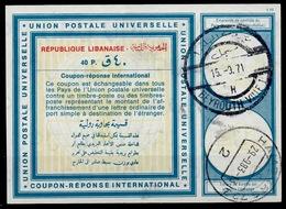 LEBANON / LIBAN Vi19 40P.International Reply Coupon Reponse Antwortschein IAS IRC O BEYROUTH 15.9.71Redeemed Hamburg - Libanon