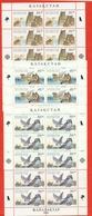 Kazakhstan 2000. Small Sheets. Rare. - Owls