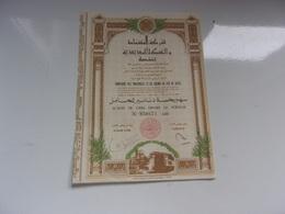 Compagnie Des PHOSPHATES ET DU CHEMIN DE FER DE GAFSA (tunisie) - Hist. Wertpapiere - Nonvaleurs