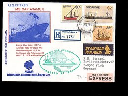 1981 MS Cap Anamur Express (63) - Singapore (1959-...)