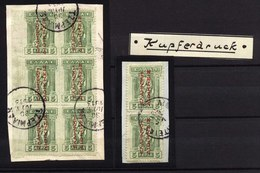 A6271) Greece Griechenland Kreta Crete Überdruckausgabe 2 Briefstücke - Kreta