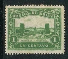 BOLIVIE : NON-EMIS  DE 1914  ?   (chemin De Fer Guaqui-La Paz)  TIMBRE  NEUF  AVEC  TRACE  DE  CHARNIERE . - Bolivië