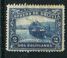 BOLIVIE : NON-EMIS  DE 1914  ?   (chemin De Fer Guaqui-La Paz)  TIMBRE  NEUF  AVEC  TRACE  DE  CHARNIERE . - Bolivie