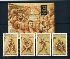 Bulgarien 1996 Olympia Mi.Nr. 4227/30 Kpl. Satz + Block 231 ** - Ongebruikt