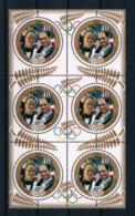 Neuseeland 1996 Olympia Mi.Nr. 1548 6er Block ** - Neuseeland