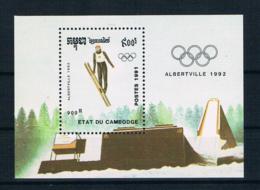 Kambodscha 1991 Olympia Block 182 ** - Camboya