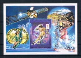 Mauretanien 1990 Olympia Block 73II ** - Mauretanien (1960-...)