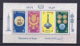 EGIPTO 1969 - Yvert #H23 - MNH ** - Nuevos