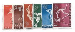 BUL001 - 1956 OLIMPIADI DI MELBOURNE - SERIE DI BULGARIA 996/01 -  SERIE COMPLETA  - NUOVO - Estate 1956: Melbourne