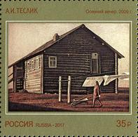 2264 Contemporary Art Of Russia Continuat 2017 - 1992-.... Fédération