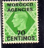 MAROC MAROCCO MOROCCO AGENCIES 1937 1940 KING GEORGE VI 70c On 17p MNH - Uffici In Marocco / Tangeri (…-1958)
