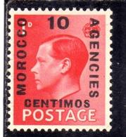 MAROC MAROCCO MOROCCO AGENCIES 1936 KING GEORGE V 10c On 1p MNH - Uffici In Marocco / Tangeri (…-1958)