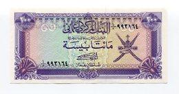 Oman - 200 Baisa - Oman