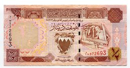 Bahrain - Half Dinar - Bahrain