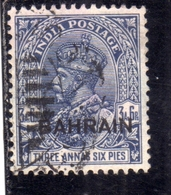 BAHRAIN BAHREIN 1933 KING GEORGE V 3a 6p USATO USED OBLITERE' - Bahrein (...-1965)