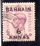 BAHRAIN BAHREIN 1948 1949 KING GEORGE VI 6a USATO USED OBLITERE' - Bahrein (...-1965)