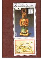 GUINEA BISSAU - SG 1145   -    1989  BRASILIANA '89, INT. STAMP EXN.  (WITH LABEL)    - USED ° - Guinea-Bissau
